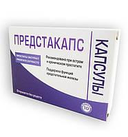 Капсулы от простатита, фото 1