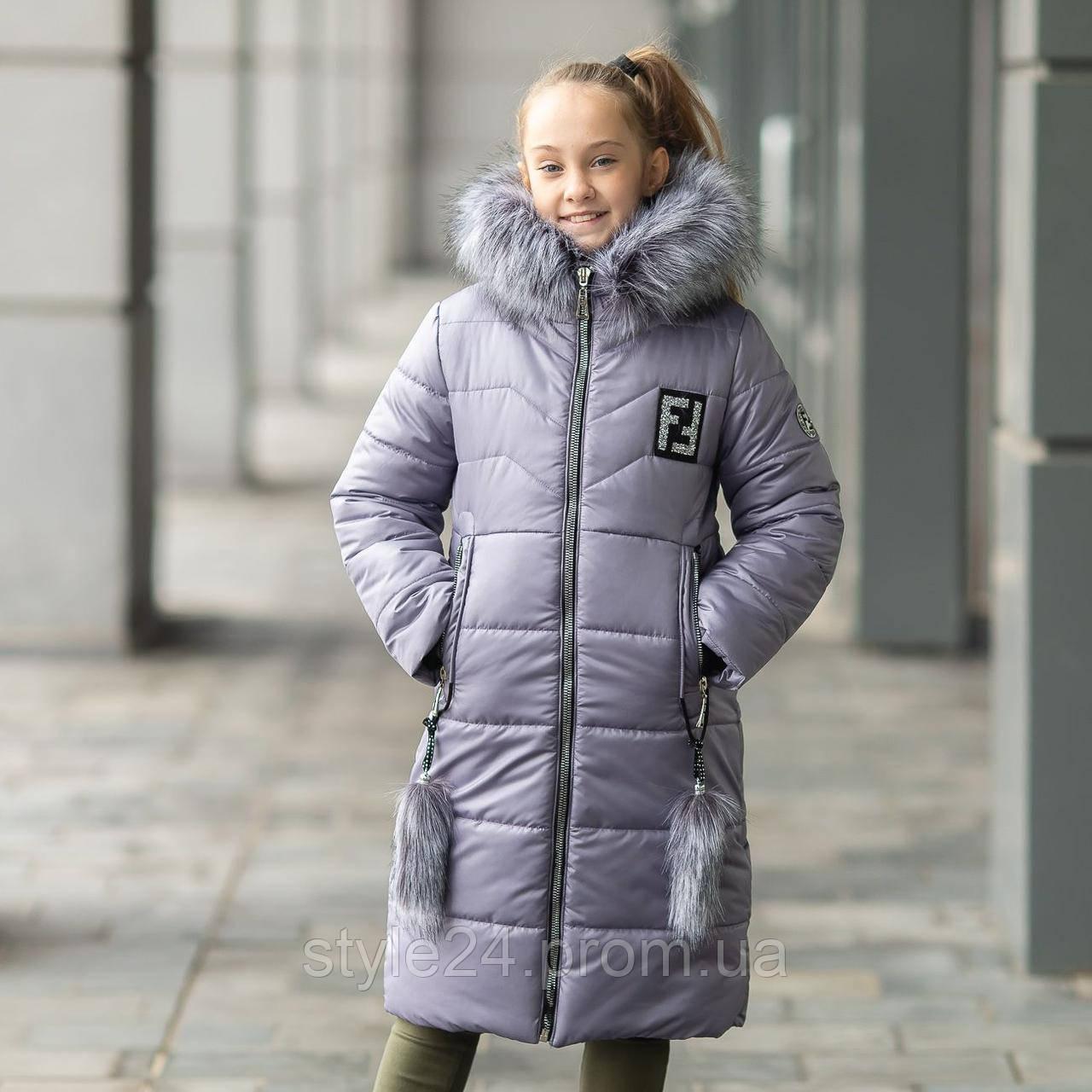 Зимове пальто на дівчинку з опушкою . Р-ри 134-152