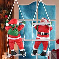 Дед Мороз с мешком лезет по лестнице, уличный - 120 см