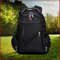 Рюкзак SwissGear 8810 чехол от дождя R130354