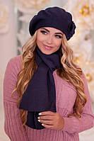 Комплект «Арманда» (берет и шарф) (джинсовый) Braxton