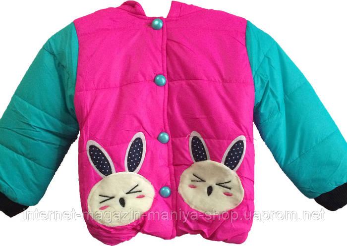 Женская детская куртка зайчик