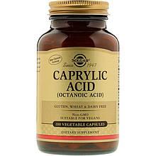 """Каприловая кислота SOLGAR """"Caprylic Acid"""" (100 капсул)"""