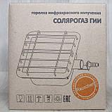 Газовий керамічний інфрачервоний обігрівач Солярогаз ГІЇ 2.3 КВТ (газовий пальник), фото 7