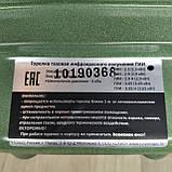 Газовий керамічний інфрачервоний обігрівач Солярогаз ГІЇ 2.3 КВТ (газовий пальник), фото 10