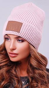 Женская шапка бини с отворотом Гела.