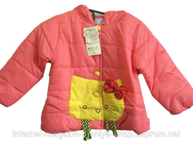 Женская детская куртка