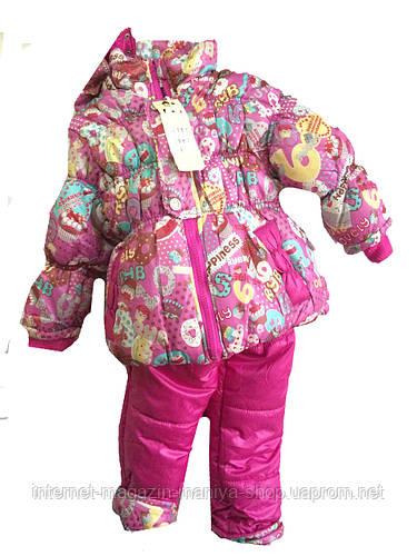 Женский детский костюм