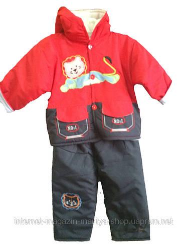 Мужской детский костюм