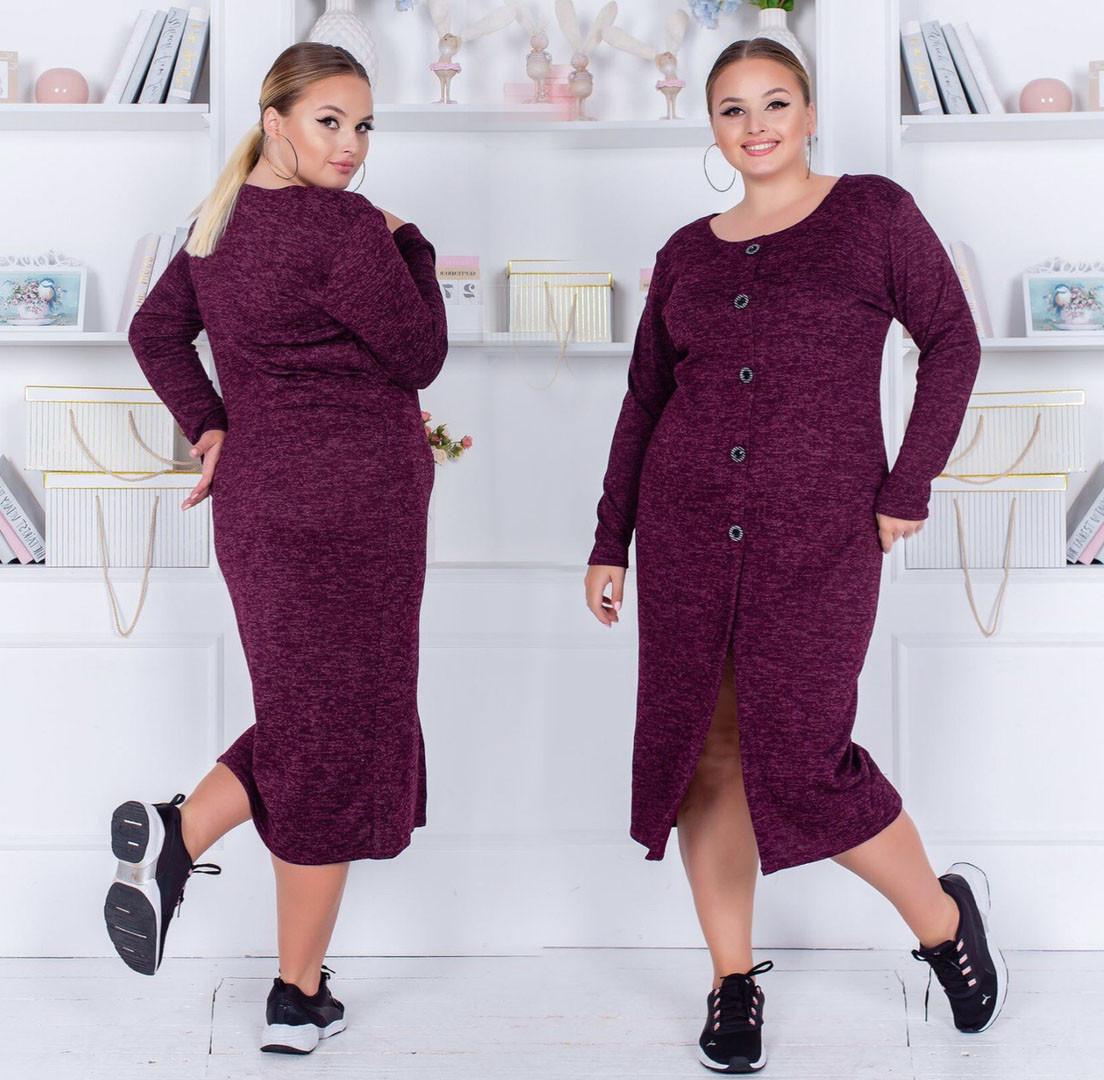 """Стильне жіноче плаття в батальних розмірах 1155 """"Ангора Міді Гудзики"""" в кольорах"""