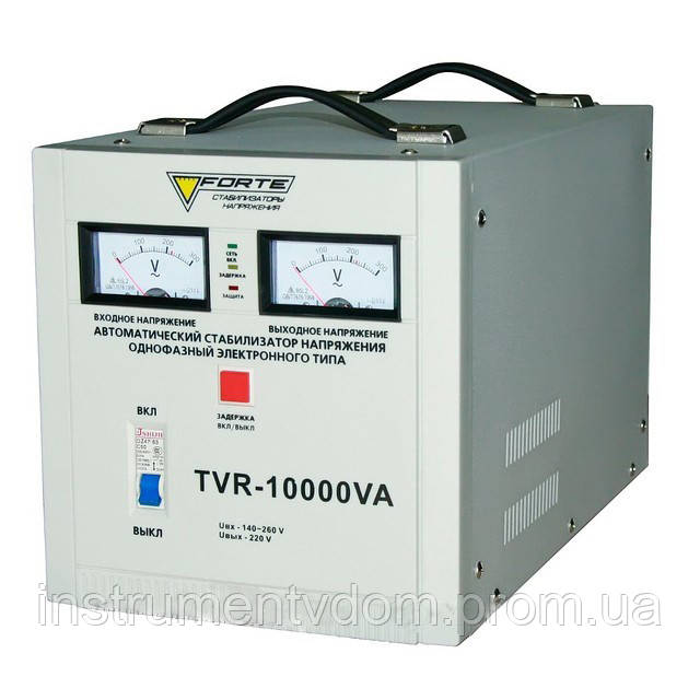 Стабилизатор напряжения FORTE TVR-10000VА (релейный)