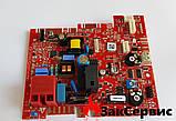 Плата управления MP09 на газовый котел Beretta CIAO CSI/CAI 24 D 20050977, фото 7