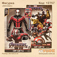 """Фигурки супергероев """"Капитан MARVEL, Человек муравей, Аквамен, Веном"""""""