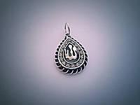 Мусульманский Кулон, фото 1