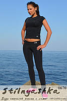 Костюм для фитнеса футболка с легинсами