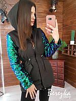 Женская тёплая парка на меху с пайеткой двухсторонней на рукавах