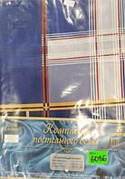 Комплект постельного белья полуторка супер бязь
