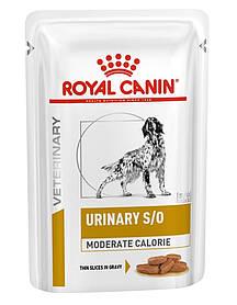 Влажный корм для собак с мочекаменной болезнью Royal Canin Urinary S/O Canine Moderate Calorie 100 г