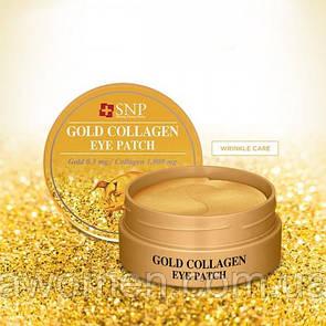 Гидрогелевые патчи для глаз SNP Gold Collagen Eye Patch с коллоидным золотом  (30 пар)