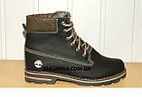 Зимние кожаные ботинки на мальчика 37,38 р арт 1022 черные Sport Stile., фото 8