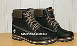 Зимние кожаные ботинки на мальчика 37,38 р арт 1022 черные Sport Stile., фото 9