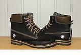 Зимние кожаные ботинки на мальчика 37,38 р арт 1022 черные Sport Stile., фото 10