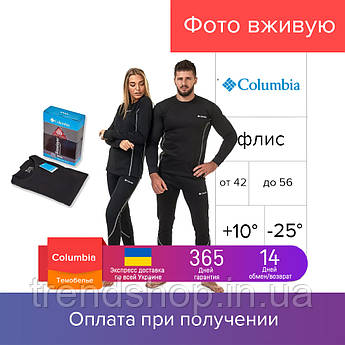 Женский термокостюм Columbia зимний комплект на флисе штаны + кофта | термобелье Коламбия 2019