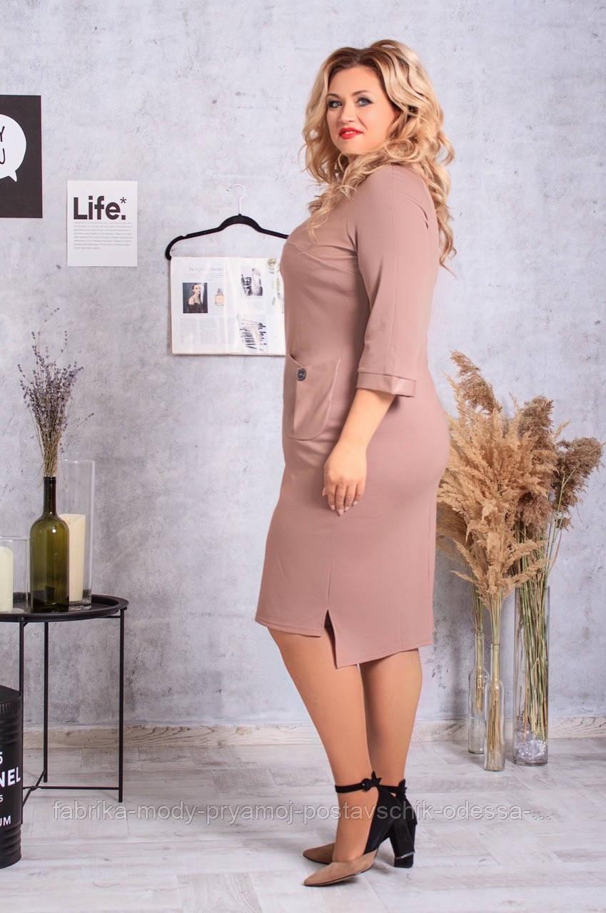 Женское  платье  нарядное , 52-66 размер №1124