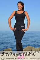 Костюм для фитнеса майка с легинсами, фото 1