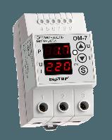 Ограничитель мощности DigiTOP ОМ-7, 14  кВт   цифровой на DIN рейку