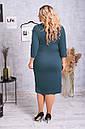 Женское  платье  нарядное , 52-66 размер №1124, фото 2