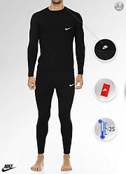 Мужской комплект термобелья в стиле Nike