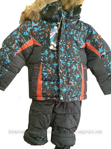 Мужской детский теплый костюм