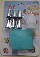 Насадки для кондитерского шприца 6+мешок+переходник малые.