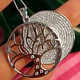 Изумительный серебряный кулон Дерево Жизни - Круглая подвеска Семейное Дерево из серебра, фото 5