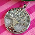 Изумительный серебряный кулон Дерево Жизни - Круглая подвеска Семейное Дерево из серебра, фото 3