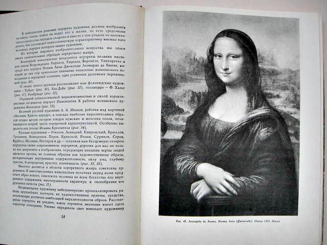 """Книга практическое руководство """"Школа изобразительного искусства"""" Выпуск 3. 1961 год."""