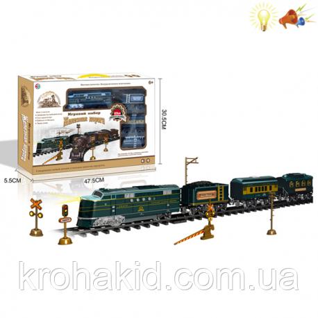 Детская железная дорога PK1913B1-3