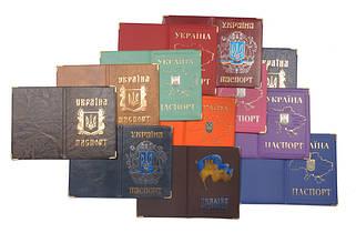 Обложка на паспорт из Кожзаменителя