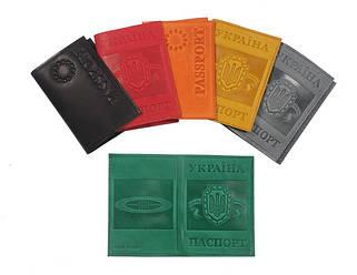 Кожаные обложки на паспорт