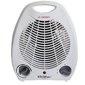 Тепловентилятор Kitchin Plus KP-502 + ПОДАРОК, фото 2