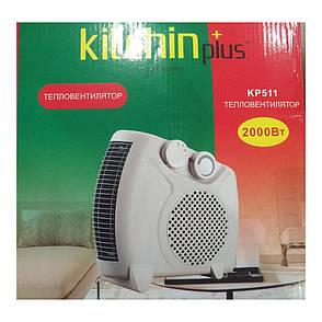 Тепловентилятор Kitchin Plus KP-511 + ПОДАРОК, фото 2