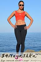 Костюм для фитнеса красный топ с легинсами, фото 1