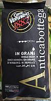 Кофе Caffè Vergnano 1882 Antica bottega  1 кг  в зернах Купаж арабики и робусты, фото 1