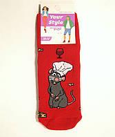 Носки махровые с крысой Рататуй красного цвета