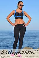 Костюм для фитнеса черный топ голубые вставки с легинсами, фото 1