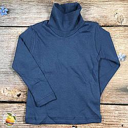Гольф водолазка джинсового цвета для мальчика Размеры: 5,6,7,8 лет (9272-2)