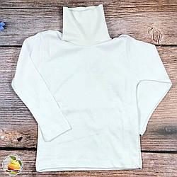 Белая водолазка с горлом для мальчика и девочки Размеры: 5,6,7,8 лет (9272-3)