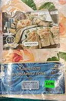 Комплект постельного белья СУПЕР БЯЗЬ полуторка