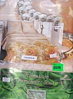 Комплект постельного белья СУПЕР БЯЗЬ двушка